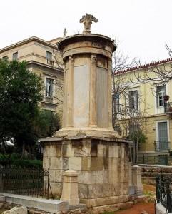 Monumento di Lisicrate, Atene