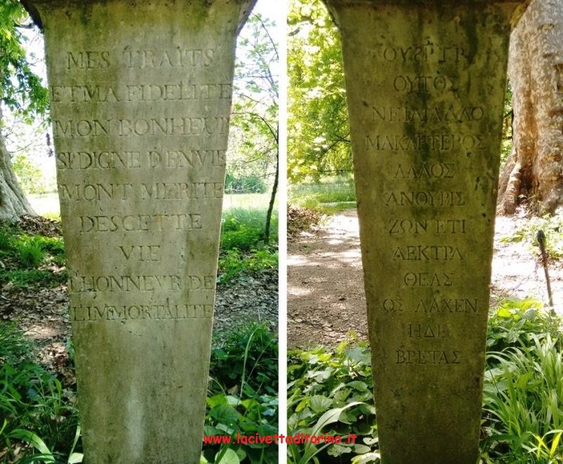 monumento.cane.werter.parco-castello-racconigi-3